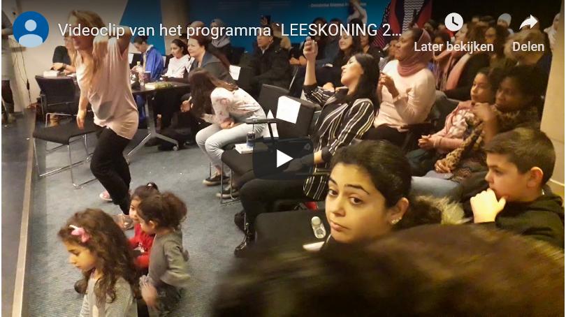 Videoclip van het programma `LEESKONING 2018` voor kinderen in Rotterdam